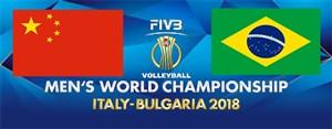 خلاصه والیبال چین 0 - برزیل 3 (جام جهانی)