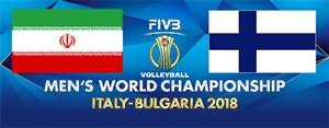 خلاصه والیبال فنلاند 2 - ایران 3 ( قهرمانی جهان)