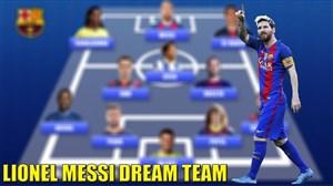 بارسلونای رویایی از نظر لیونل مسی
