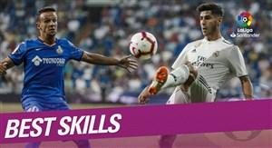 برترین حرکات تکنیکی بازیکنان لالیگا در هفته چهارم