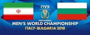 خلاصه والیبال بلغارستان 3 - ایران 0 ( قهرمانیجهان)