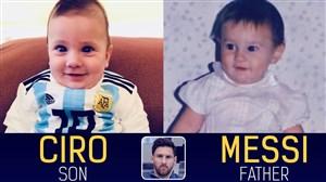 فرزندان بازیکنان مشهور فوتبال