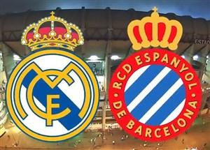 کلیپ باشگاه رئال مادرید برای بازی با اسپانیول