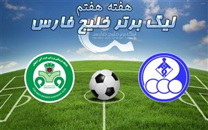 خلاصه بازی استقلال خوزستان 1 - ذوب آهن 0