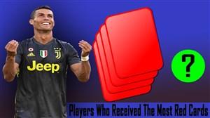 بازیکنانی با بیشترین کارت قرمز در دوران بازیشان