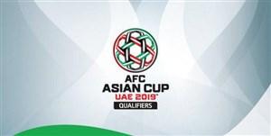آخرین اخبار و حواشی پیش از شروع جام ملتهای آسیا 2019