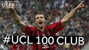 آندری شوچنکو با سابقه 100 بازی در لیگ قهرمانان اروپا
