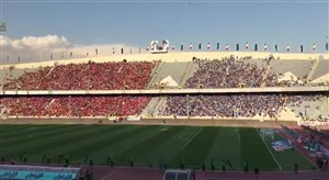 گزارش اختصاصی از ورزشگاه آزادی کمتر از 2 ساعت تا دربی