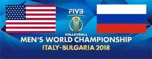 خلاصه والیبال آمریکا 3 - روسیه 0 (قهرمانی جهان)