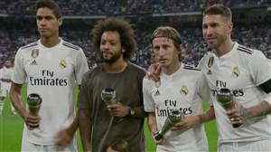 رونمایی از جوایز بازیکنان رئال قبل از شروع دربی مادرید