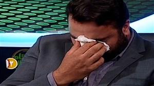 اشکهای احسان حدادی به خاطر شرایط سخت زندگی
