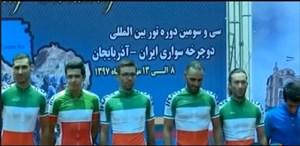 حواشی افتتاحیه تور دوچرخهسواری ایران-آذربایجان