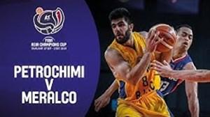 خلاصه بسکتبال پتروشیمی 79 - مرالکو بولتس 74 (نیمه نهایی آسیا)