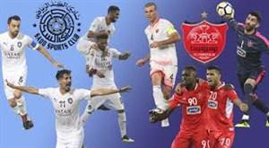 پیش بازی السد - پرسپولیس (نیمه نهایی لیگ قهرمانان)
