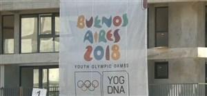 حواشی تیم های اعزامی به المپیک جوانان 2018