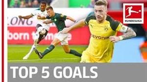 5 گل برتر  در هفته ششم بوندسلیگا 19-2018