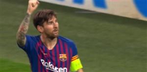 گل چهارم بارسلونا به تاتنهام با دبل مسی