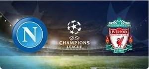 خلاصه بازی ناپولی 1 - لیورپول 0