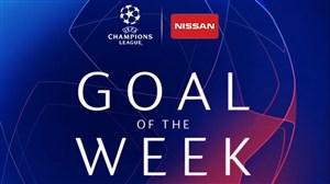 مرور گلهای هفته سوم لیگ قهرمانان اروپا