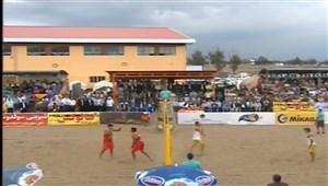 خلاصه فینال والیبال ساحلی تک ستاره بندر ترکمن ایران یک 2 - ایران دو 1