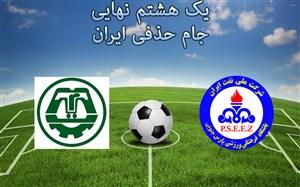 خلاصه بازی پارس جنوبی جم 1 - ماشین سازی تبریز 2
