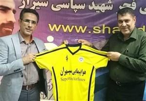 حمایت مدیرعامل فجرسپاسی از مجید صالح