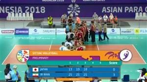 خلاصه والیبال نشسته ایران 3 - ژاپن 0 (جاکارتا 2018)