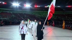 ورود کاروان اعزامی ایران به مسابقات پاراآسیایی جاکارتا