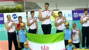 عملکرد نمایندگان ایران در بازیهای پاراآسیایی 2018