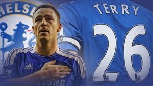 به بهانه خداحافظی جان تری از دنیای فوتبال