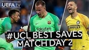 برترین سیوهای هفته دوم لیگ قهرمانان اروپا