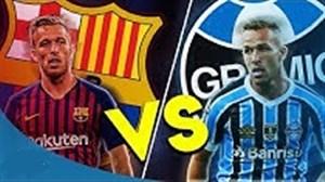 مقایسه آرتور ملو در بارسلونا با آرتور ملو در گرمیو
