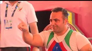 سه حرکت حمزه محمدی در وزنه برداری معلولین