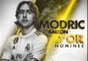 نامزد های مرد سال فوتبال شاغل در رئال مادرید