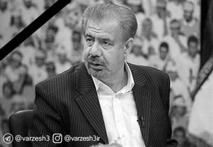 باورنکردنی؛ بهرام شفیع درگذشت ورزش سه