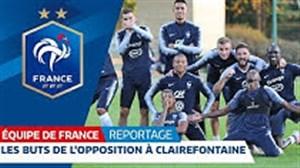 تمرینات امروز تیم ملی فرانسه ( 18-07-97 )