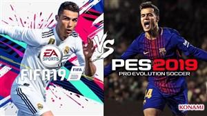 مقایسه کامل و جذاب FIFA 19 با PES 2019