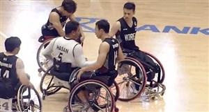 خلاصه بسکتبال با ویلچر ایران 89 - کره جنوبی 52