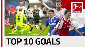 10 گل برتر بازیکنان هلندی در تاریخ بوندسلیگا