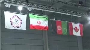 گزارشی از عملکرد کاروان ایران در المپیک جوانان 2018