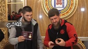 اعطای مدال و مقام شهروند افتخاری از گروژنی روسیه به حبیب نورماگومدوف