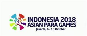 کارنامه کاروان امید و خودباوری ایران در جاکارتا 2018
