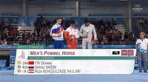 مقام سومی بهلول زاده در رشته خرک ژیمناستیک المپیک جوانان