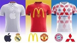 طراحی جذاب پیراهن های تیم ها با برندهای معروف
