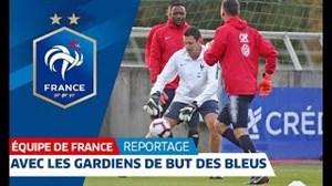 تمرین دروازه بانان فرانسه برای تقابل با آلمان
