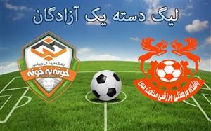 خلاصه بازی مس کرمان 3 - خونه به خونه 0
