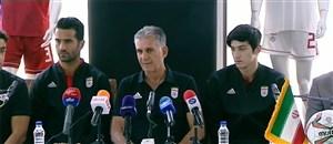 کنفرانس خبری پیش از بازی سرمربیان ایران - بولیوی