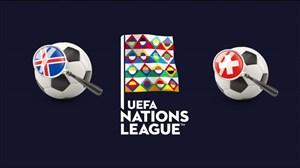 خلاصه بازی ایسلند 1 - سوئیس 2 (لیگ ملتهای اروپا)