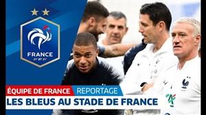 آخرین تمرین تیم ملی فرانسه برای دیدار با آلمان