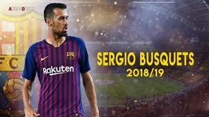 بهترین عملکردهای دفاعی بوسکتس برای بارسلونا 19-2018
